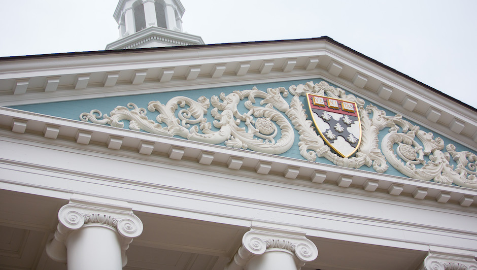 Fachada da Harvard Business School