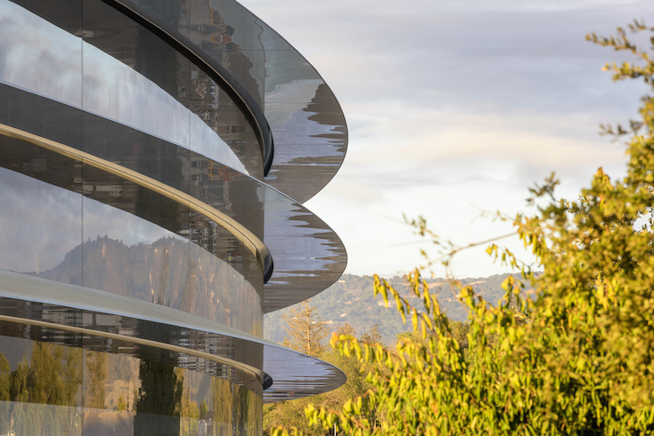 Detalhe do Apple Park