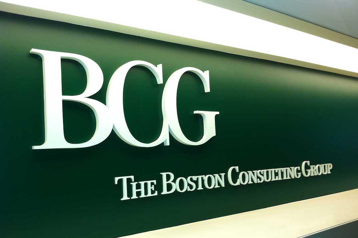 Fachada da consultoria estratégica BCG