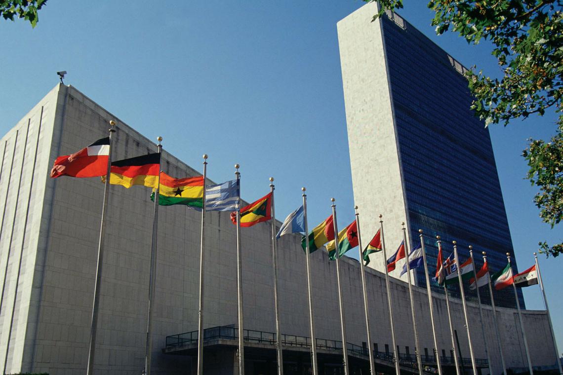 Processo seletivo da ONU para trabalhar no Secretariado